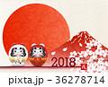 戌 戌年 富士山のイラスト 36278714