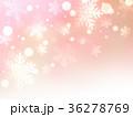 雪 雪の結晶 冬のイラスト 36278769