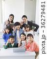 塾 パソコン プログラミング 教室 36279481