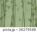 和風背景素材(和紙、竹) 36279586