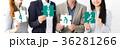 ポジティブ・アクション 36281266