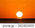 ダルマ太陽(2月 三重県 日の出 朝日) 36282000