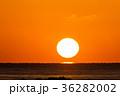 ダルマ太陽(2月 三重県 日の出 朝日) 36282002