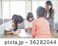 塾 パソコン プログラミング 教室 ロボット 36282044