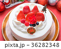 クリスマス クリスマスケーキ ケーキの写真 36282348
