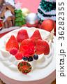 クリスマス クリスマスケーキ ケーキの写真 36282355