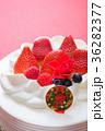 クリスマス クリスマスケーキ ケーキの写真 36282377