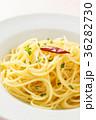 ペペロンチーノ パスタ イタリアンの写真 36282730