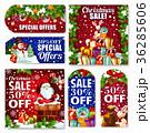 クリスマス 販売 セールのイラスト 36285606