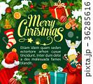 クリスマス グリーティング プレゼントのイラスト 36285616