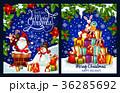クリスマス グリーティング xマスのイラスト 36285692