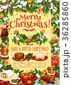 クリスマス ごちそう 食のイラスト 36285860