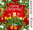 クリスマス プレゼント 贈り物のイラスト 36285898