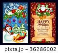 Christmas holiday card of Santa, gift and snowman 36286002