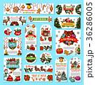 クリスマス 願望 wishのイラスト 36286005