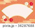 年賀状 テンプレート 扇のイラスト 36287688