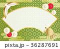 年賀状 テンプレート 扇のイラスト 36287691