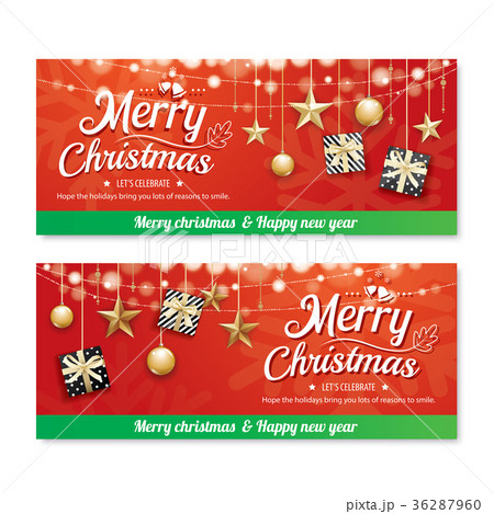 greeting card merry christmas party poster banner のイラスト素材