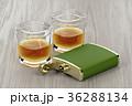 フラスコ ウイスキー 立体のイラスト 36288134