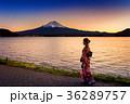 ジャパニーズ 日本人 日本語の写真 36289757