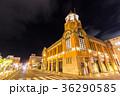 門司港レトロ 門司港 旧大阪商船の写真 36290585