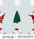 Seamless pattern with Santa, snowmen and Christmas 36291655