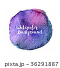 Watercolor vector background with lettering 36291887
