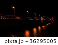 高松港2 36295005