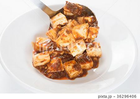 麻婆豆腐(盛り付け) 36296406