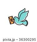 鳩 ハト アイコンのイラスト 36300295
