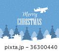 クリスマス 航空機 飛行機のイラスト 36300440
