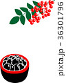 黒豆 正月 南天のイラスト 36301796
