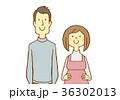 妊婦 妊娠 夫婦のイラスト 36302013