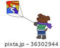 犬 正月 干支のイラスト 36302944