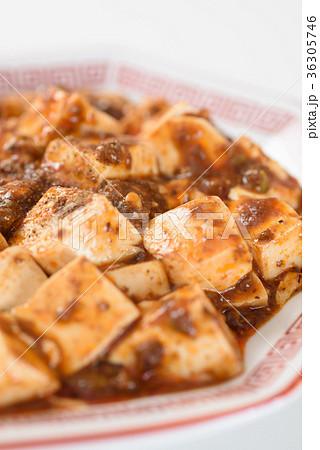 麻婆豆腐(中華皿)の写真素材 [36305746] - PIXTA