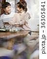 笑顔 微笑 微笑みの写真 36305841