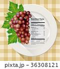 くだもの フルーツ 実のイラスト 36308121