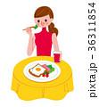女性 食事 笑顔のイラスト 36311854