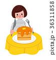女性 ホットケーキ 食べるのイラスト 36311858