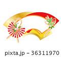扇 鶴 亀 水引き 祝い フォトフレーム 36311970