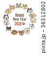 2018年戌年 色々な犬の年賀状イラスト 36312802