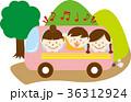 旅行 バス 楽しいのイラスト 36312924