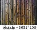 焼き板の壁 36314108