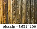 焼き板の壁 36314109