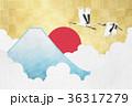 年賀状素材(ハガキ比率)ご来光 富士山 鶴 36317279