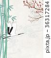 竹 鶴 梅のイラスト 36317284