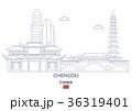 Chengdu City Skyline, China 36319401