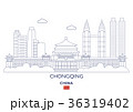 Chongqing City Skyline, China 36319402