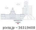 Edmonton City Skyline, Canada 36319408