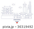 Shenyang City Skyline, China 36319492